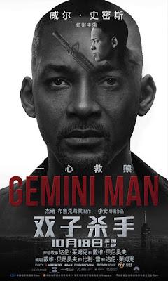 Gemini Man 2019 Movie Poster 8