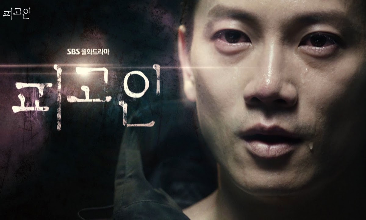 Review: Defendant - Drama Korea