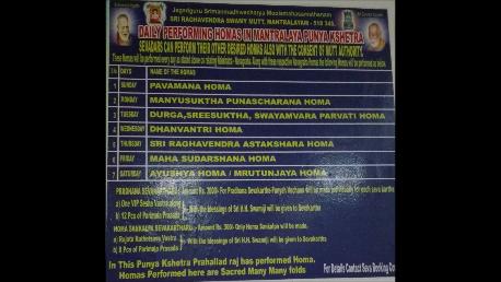 Mantralaya-pilgrimage-1ae.jpg