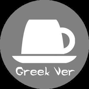 http://www.greekapps.info/2014/03/fortune-teller.html