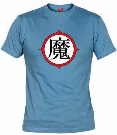 https://www.fanisetas.com/camiseta-uniforme-piccolo-p-1125.html