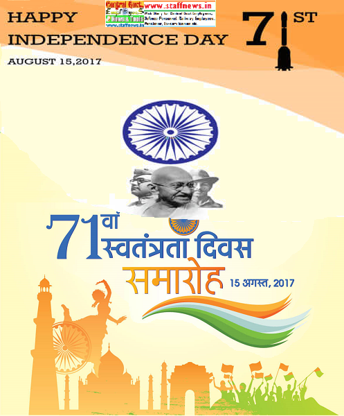 greeting-independence-day