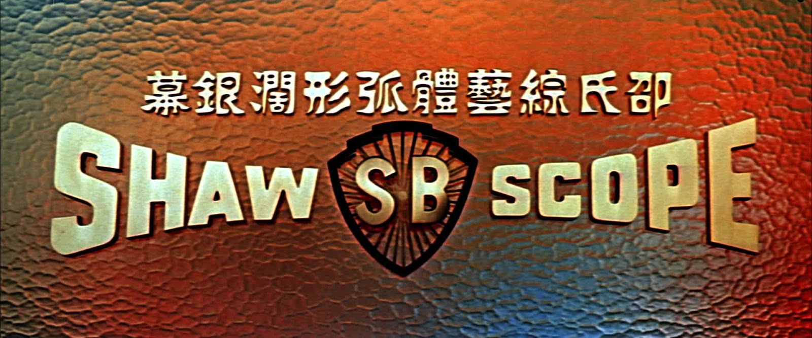 Shaw Brothers Filme