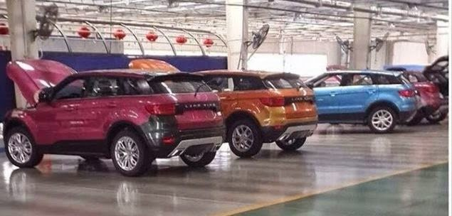 Copia Range Rover Evoque Landwind X7