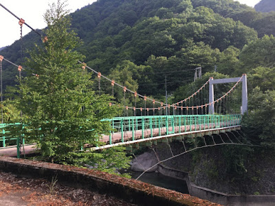 切明の吊り橋