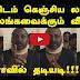 Lawrence breaks down | Marina Protest Jallikattu | TAMIL NEWS