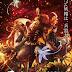 P.A. Works anuncia un nuevo anime original titulado Fairy gone para abril
