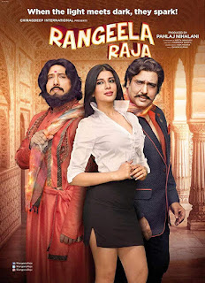 Rangeela Raja (2019) Hindi Movie Pre-DVDRip | 720p | 480p
