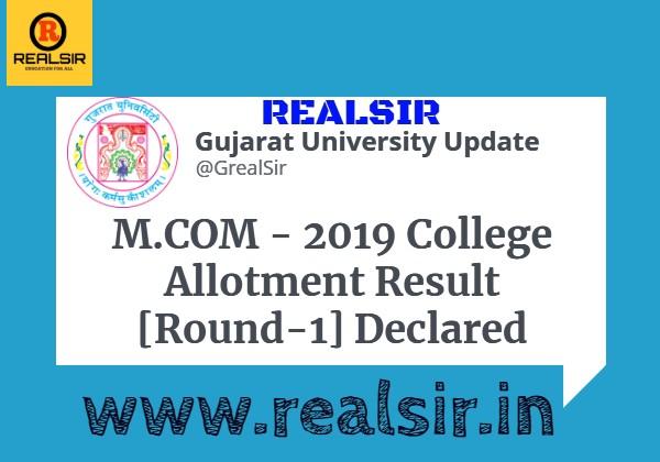 M.COM - 2019 College Allotment Result [Round-1] Declared - Gujarat University