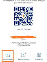 paytm bank transfer cashback offer