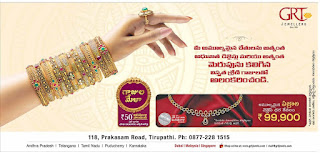grt Jewellers BaNgle mela