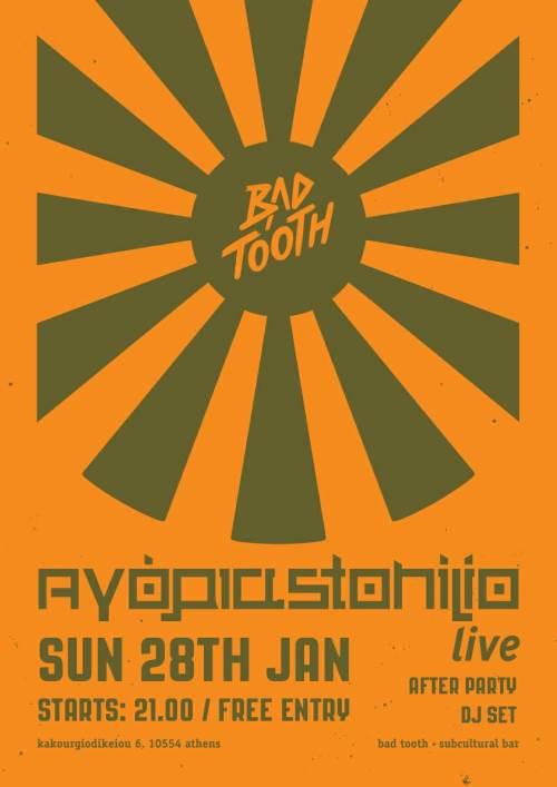 ΑΓΟΡΙΑSTONILIO: Κυριακή 28 Ιανουαρίου @ Bad Tooth