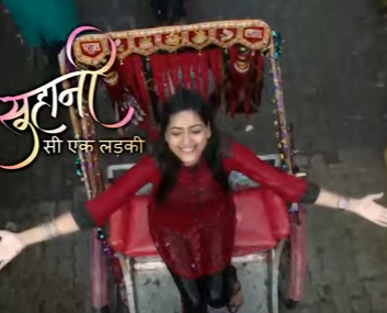 Suhani Si Ek Ladki cast,Wiki, Story,Song,Promo,Timing Images on Star plus TV show