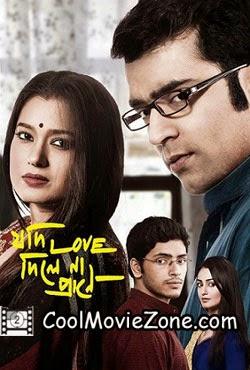 Jodi Love Dile Na Prane (2014) Bengali Movie