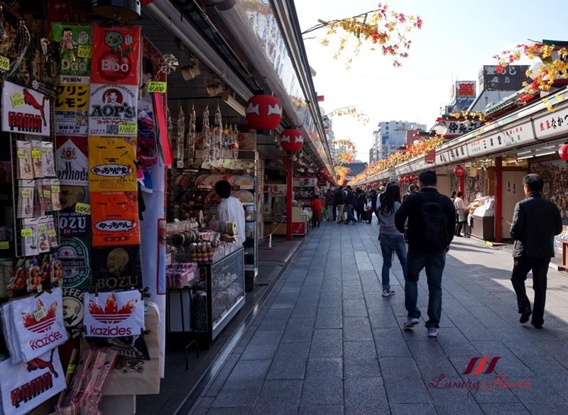 japanese asakusa nakamise shopping street