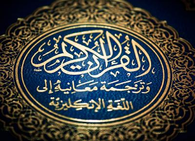 Kritik Arthur Jeffery Pada Al-Qur'an