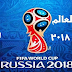 اليك احدث القنوات الناقلة كأس العالم روسيا 2018 المفتوحة والمشفرة مع تردداتها