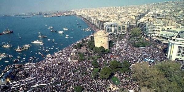 Δεν έχετε δικαίωμα να πουλήσετε την ψυχή της Ελλάδας - Αρκετά καταστρέψατε το έθνος