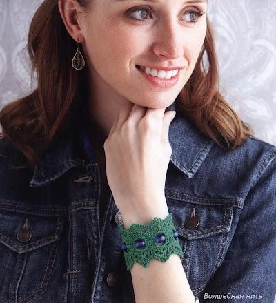Patron Crochet Pulsera con Perlas