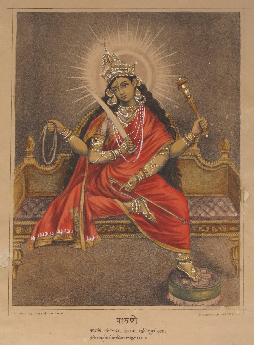 Goddess Matangi - Hand Coloured Lithograph Print, c1880's