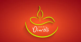 Download Happy Diwali Ecards