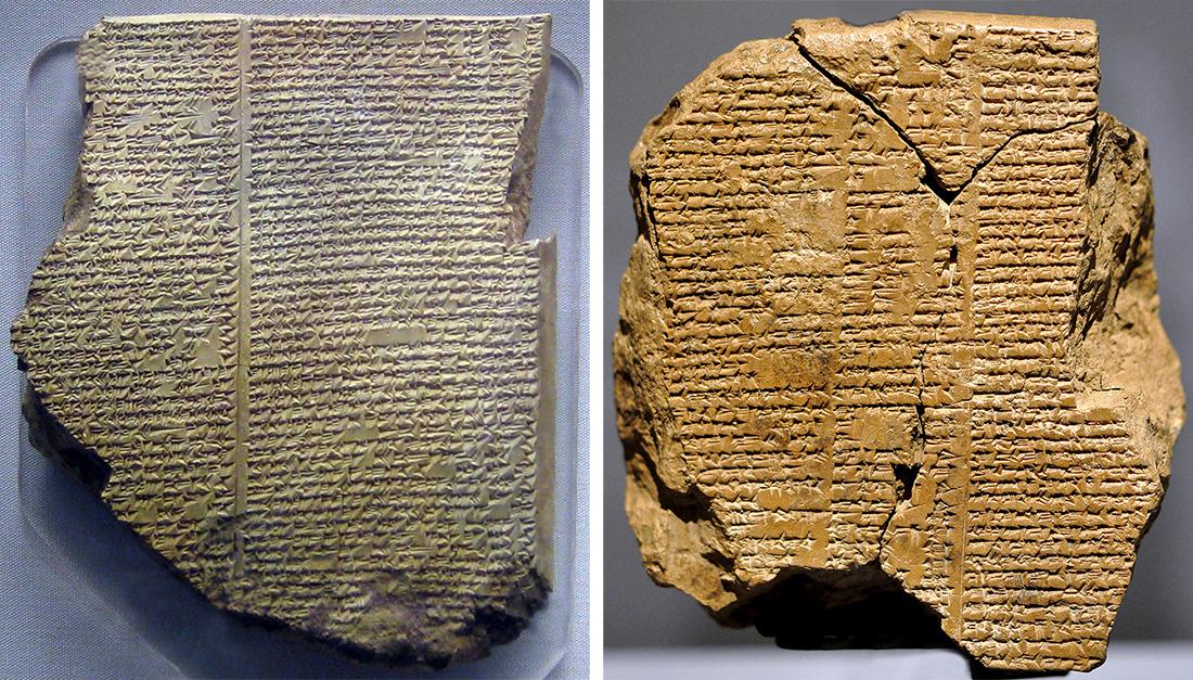 babylonian and akkadian names peiraeus public library