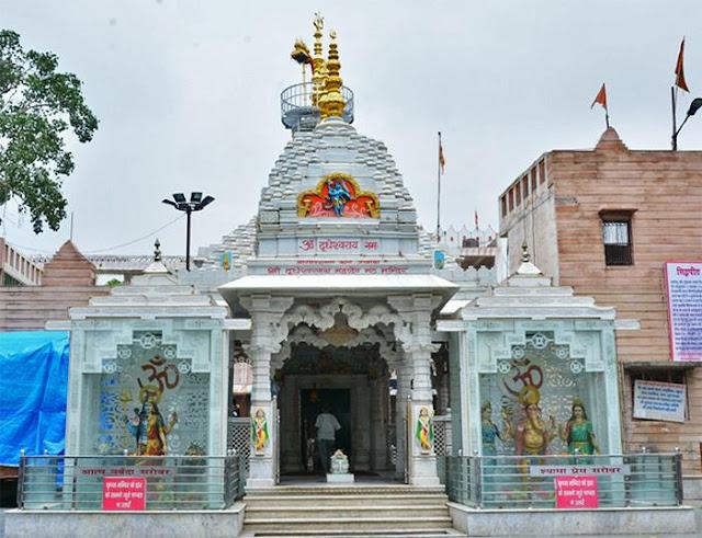 Dudheshwar Nath Mandir - దుగ్ధేశ్వరనాథ్
