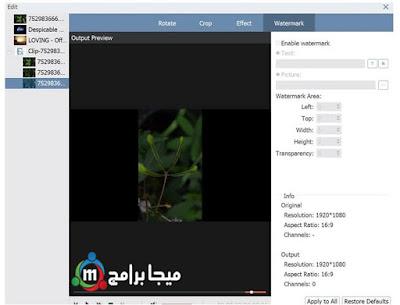 برنامج تحويل الفيديو الى صور متحركة Free Video to GIF Converter