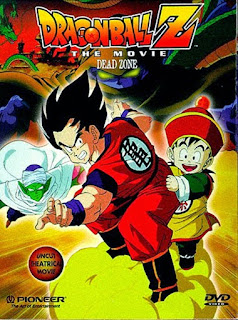 Dragon Ball Z The Movie ดราก้อนบอล z เดอะมูฟวี่ รวมทุกตอน