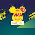 Αυτές είναι οι συνεργασίες των φετινών MAD Awards (video)
