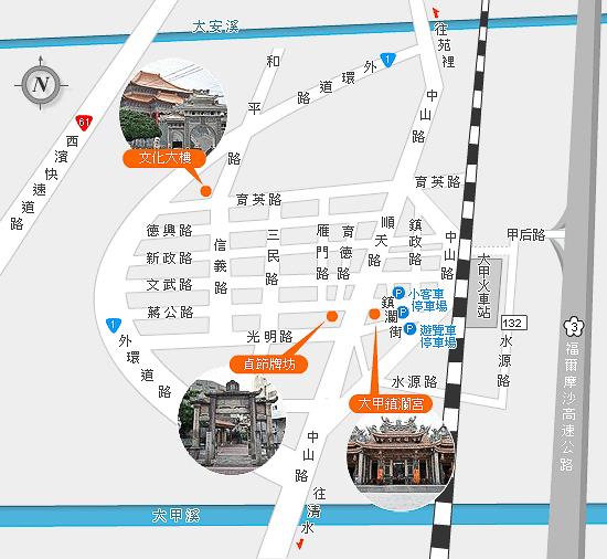 大甲鎮瀾宮、文化大樓和停車場位置參考