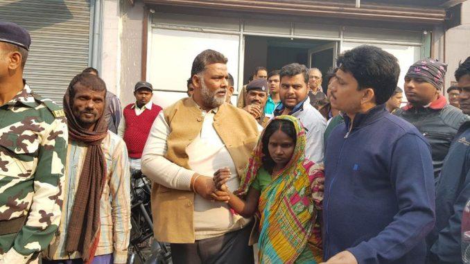 पटना में बच्चे की मौत के बाद अस्पताल में मां थी बंधक , पप्पू यादव के रेड से मिली छुट्टी