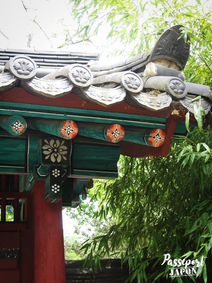 Le jardin coréen du Jardin d'acclimatation