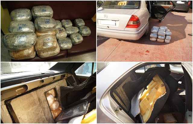 Συνελήφθησαν 3 άτομα με περίπου 22 κιλά κάνναβης (+ΦΩΤΟ)