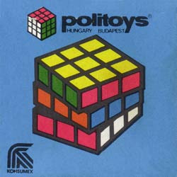 Реклама кубика Рубика