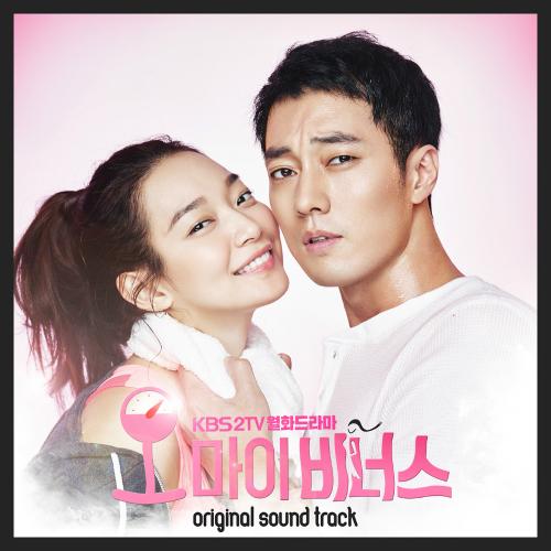 Download OST Oh My Venus Full Album Mp3 With Lyrics - Ice Blog