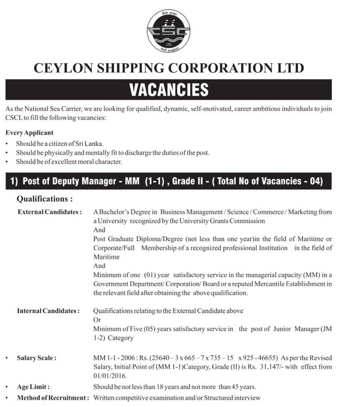 Vacancies at Ceylon Shipping Corporation | Agencylk - Job