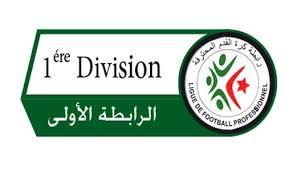 تقديم لقاء اهلي برج بوعريريج و مولودية الجزائر الدوري الجزائري 2018/2019