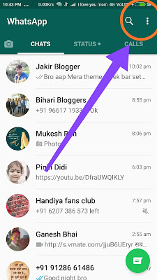 whatsapp share problem,share problum