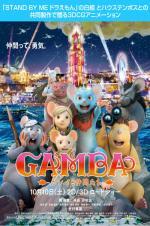 Watch Gamba Online Free Putlocker