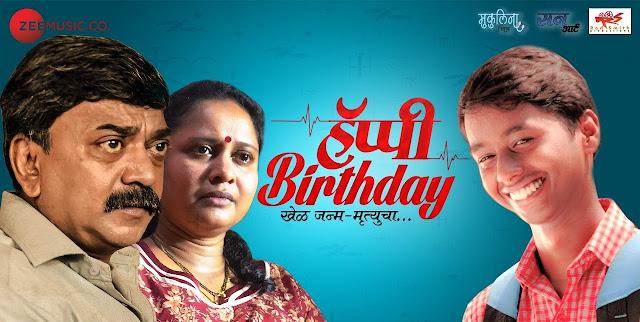 Happy Birthday (2017) Marathi Movie