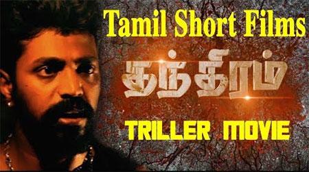 Thanthiram: Tamil Short Film