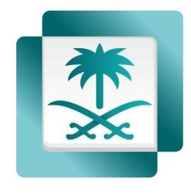القناة الثانية السعودية مباشر