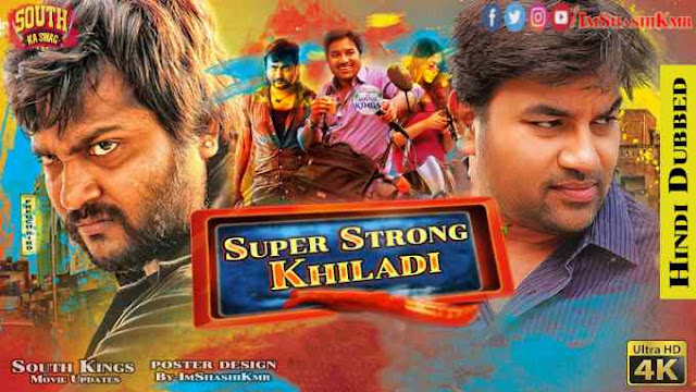 Masala Padam (Super Strong Khiladi) Hindi Dubbed Full Movie Download - Super Strong Khiladi 2020 movie in Hindi Dubbed new movie watch movie online website Download