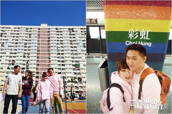 旅遊遊記/香港一點都不無聊!如何把無聊的香港變好玩?8招告訴你