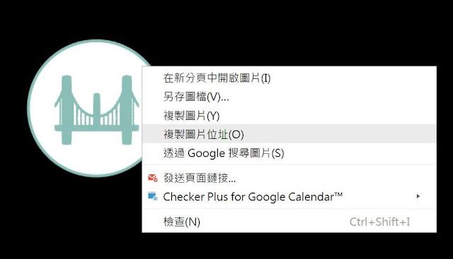 google-photo-direct-link-取得 Google 相簿圖片外連更好的方法﹍轉換為 Picasa 連結
