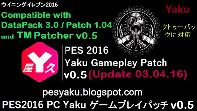 PES 2016 Yaku Gameplay Patch 0.5