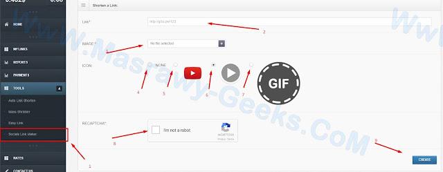 شرح اداة socials link maker بموقع getsurl
