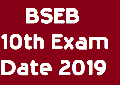 BSEB 10th Exam Date 2019