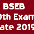 BSEB 10th Exam Date 2019-Bihar 10th Exam Time Table 2019 or Bihar Board Matric Time Table 2019